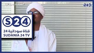 الزهور والوردي -  محمد الجزار - صباحات سودانية