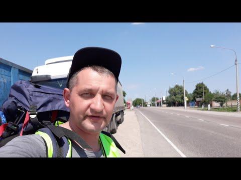 Курган-Крым. Автостоп с гитарой. День шестой