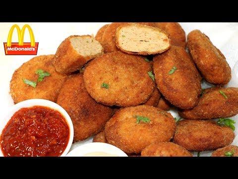 McDonald's Style Chicken nuggtes 🍗🐔 चिकन नगेट्स रेसिपी   Snack recipe by - Vidula's recipes Marathi