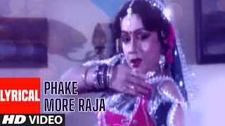 Phake More Raja Lyrical Video Song | Sitapur Ki Geeta