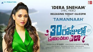Idera Sneham Lyrical Launch By Tamannaah Today - 30 Rojullo Preminchadam Ela | Pradeep Machiraju