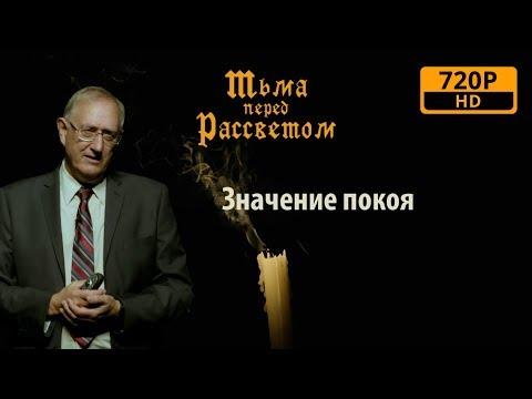 Фильм осколки счастья 3 сезон