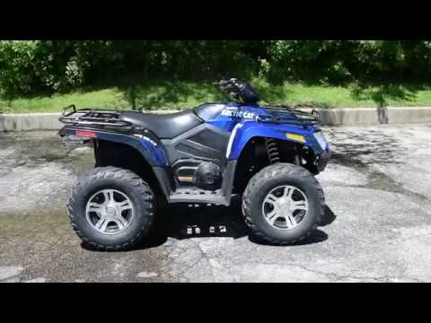 2012 Arctic Cat 450i GT in Wauconda, Illinois - Video 1