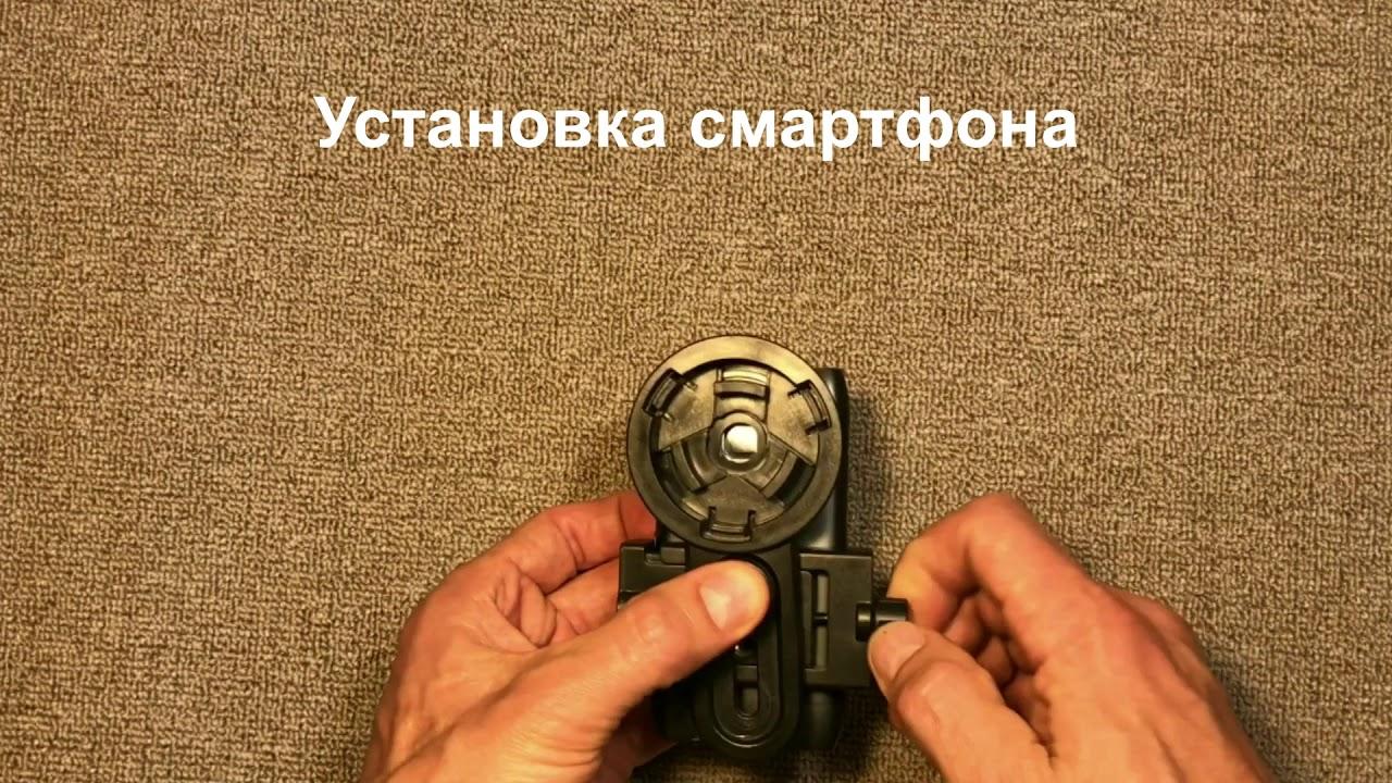 Видео о товаре Адаптер Sturman AnyPhone