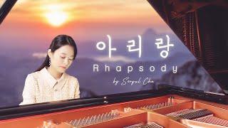아리랑 랩소디 피아노 연주 (Firefly Piano 차서율)
