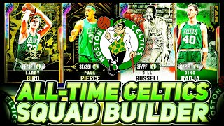 ALL TIME BOSTON CELTICS SQUAD BUILDER! ONE OF THE BEST FRANCHISES IN NBA HISTORY! NBA 2k20 MyTEAM
