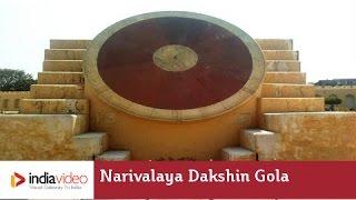 Narivalaya Dakshin Gola at Jantar Mantar, Jaipur