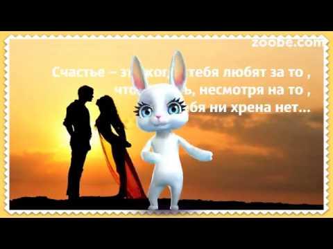 Людмила ставицкая мастерская счастья