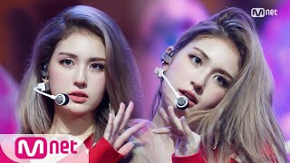 [SOMI - What You Waiting For] Comeback Stage | M COUNTDOWN 200723 EP.675