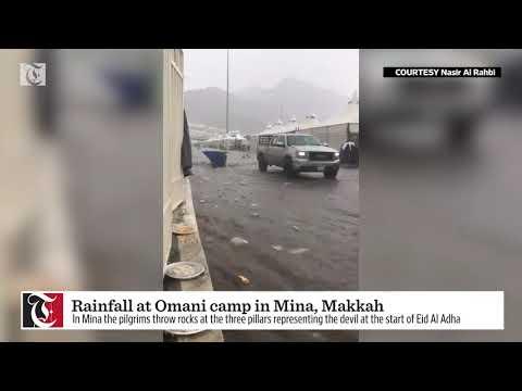 Video: Rainfall at Omani Haj camp in Mina