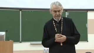 Об Украинской Церкви и разрыве с Константинополем