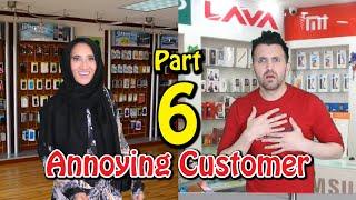 Annoying Customer (RIP ENGLISH PART 6) | OZZY RAJA