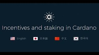 CARDANO (ADA) Update: Staking Pools / Incentives - How It Will Work
