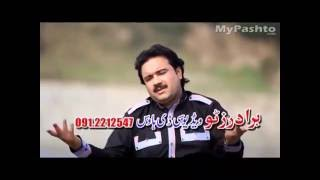 Raees Bacha Pashto New Songs 2016 Tapeazy Tapy Tappy