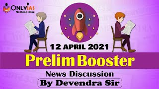 12 April, 2021 | Prelim Booster News Discussion | By Devendra Sir | Current Affairs | #UPSC #CSE
