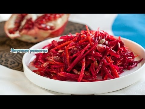 Салат из сырой свеклы с морковью.Очень Сочный и Вкусный Рецепт