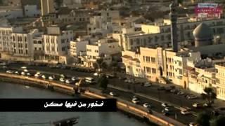 تحميل اغاني فن العازي - الوسمي | فيديو كليب - سلطنة عمان MP3