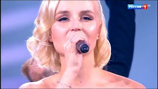 Полина Гагарина - Драмы больше нет. Субботний вечер. Концерт от 23.09.17