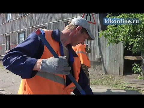 """Работа МУП """"Специализированное дорожное предприятие"""""""