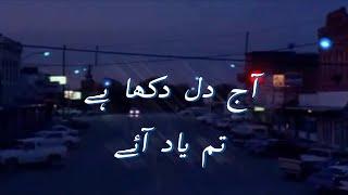 Yakeen - Atif Aslam - Aesthetics اردو