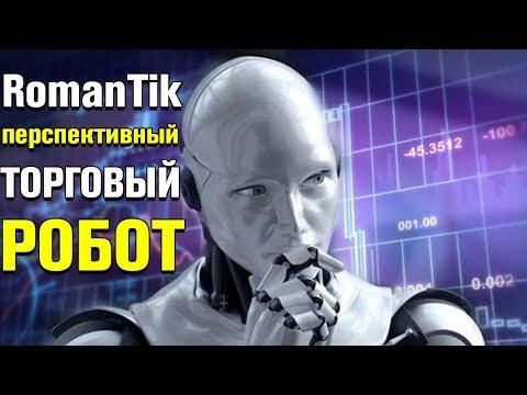 Кредитный брокер для получения кредита в новосибирске