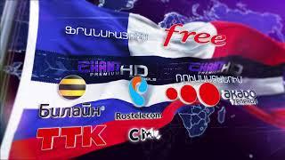 Shant Premium in  France Russia