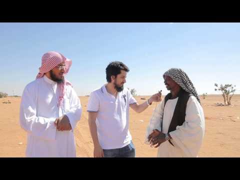 أول لقاء مع راعي الغنم السوداني ومن صوره ( القصة كاملة )