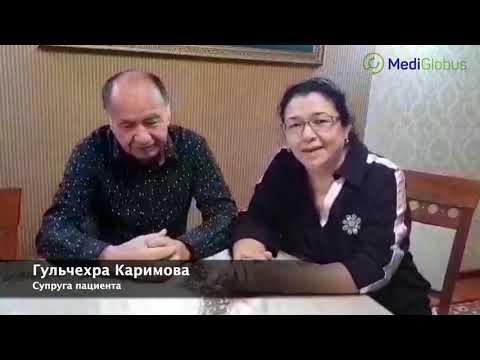 История успешной замены коленного сустава в Чехии. Медицинский туризм  MediGlobus