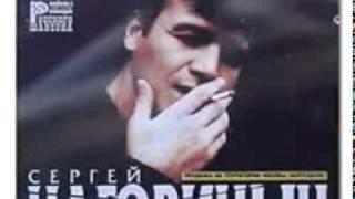 Serg Nagovicin: Russian song LIFE