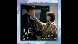 Is It You - Rachael Yamagata (봄밤 / One Spring Night OST Part 3)