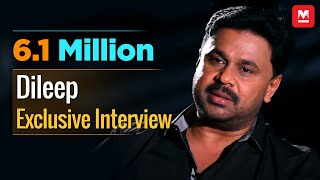 This is the best interview of yours This Dileep Ettan I know: