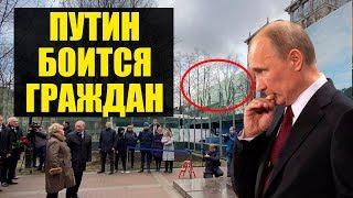Пуленепробиваемое стекло и массовка Путина в Питере