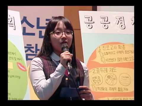 제4회 청소년 사회참여 발표대회 현장 스케치
