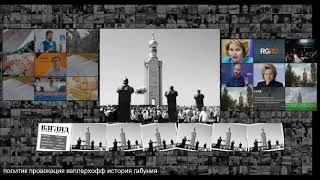 ВЗГЛЯД Кому в Германии мешает памятник под Прохоровкой