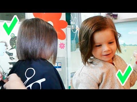 Стрижка КАРЕ для девочки 3-4 года на редкие волосы Детская парикмахерская