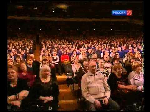 """""""Республика Песни"""". Концерт в Государственном Кремлёвском Дворце"""