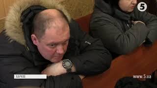 """У Харкові викрили шахрайську схему з розмитнення """"євроблях"""": подробиці"""