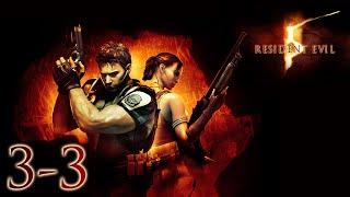 Resident Evil 5 - Capítulo 3-3 (feat. Blackmonk)