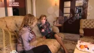 Исповедь... Последнее интервью актрисы Л.Гурченко