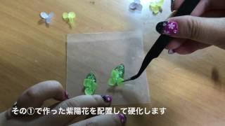 UVレジン♡紫陽花の花びらでアクセサリーを作る!その②