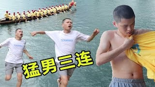 【九筒】第一视角带你体验300猛男水上肉搏