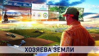 «Хозяева земли». Инновации в аграрном образовании Марьиной Горки
