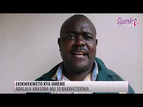 Abadde yeyita owa UMEME akwatiddwa e Kawempe