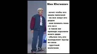 #bts #ARMY #kpop |BTS RUS CRACK #7|🌈РАДУЖНАЯ СЕМЕЙКА 🌈(часть 2)