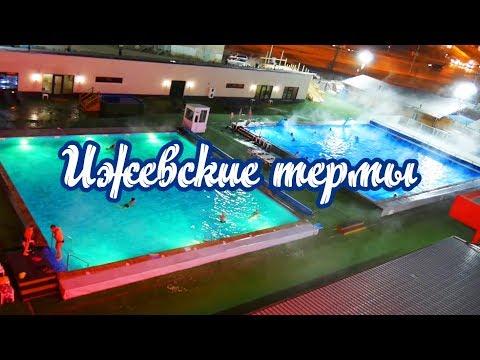 Ижевск (1 день)