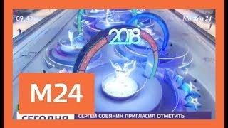 Студентки по имени Татьяна смогут бесплатно покататься на катке ВДНХ 25 января