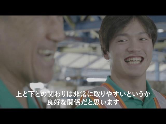 【トールエクスプレスジャパン】社員インタビュー動画(男性Short ver.)