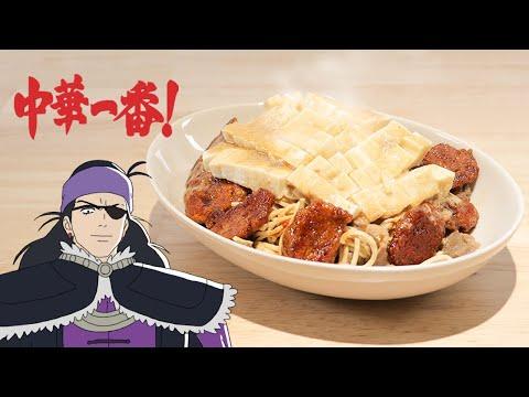 RICO的小當家再現,看起來好吃的豆腐三重奏