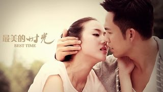"Best Time M/V ""Once a Heartache"" (English sub) starring Wallace Chung, Janine Chang & Jia Nailiang"