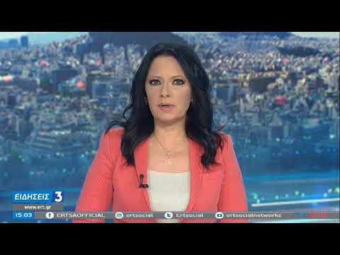 Αρνείται τις κατηγορίες — Κρατείται & απολογείται την Τετάρτη ο Δ. Λιγνάδης | 21/2/21 | ΕΡΤ